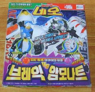 Transformers Lot Beast Wars Neo Dx 04 BREAK PENGUIN & DAED END