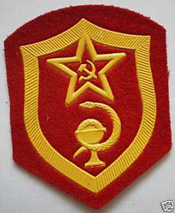 USSR Soviet Military Sleeve Uniform Patch Medic Army