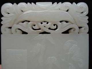 Fine Chinese Hetian White Nephrite Jade Pendant ,Dragon