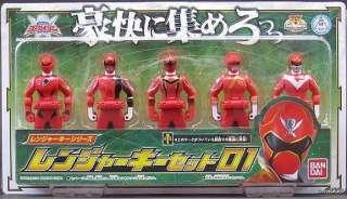 Bandai Kaizoku Sentai Gokaiger Ranger Key Set 01