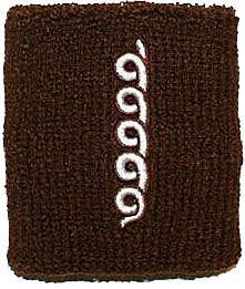 Hostess Cup Cake Logo Boys Girls Sweatband / Wristband