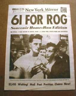 1961 newspaper reprint ROGER MARIS Home Run Record 61