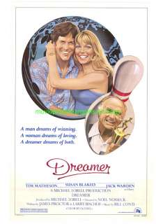 DREAMER MOVIE POSTER 1979 TIM MATHESON SUSAN BLAKELY