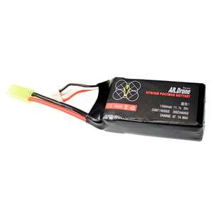 Parrot AR Drone Spare Upgrade Battery 1350mah 11.1V
