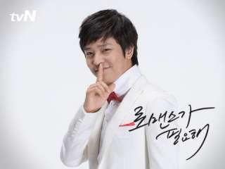로맨스가 필요해 I Need Romance   Korean Drama Eng Sub DVDs SET