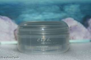 Dead Sea Spa Mineral Mud Mask Etre Beauty Face and Body