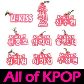 KISS UKISS CELL MOBILE PHONE STRAP  & FREEGIFT Goods