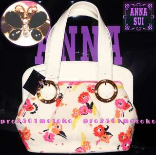 New with tag Anna Sui Shoulder bag Neon Flower Print