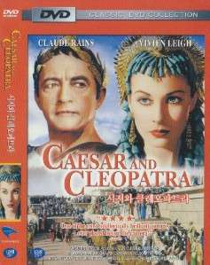 Caesar and Cleopatra (1945) Vivien Leigh DVD