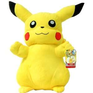 Pokemon 20 Plush Pikachu Toys & Games