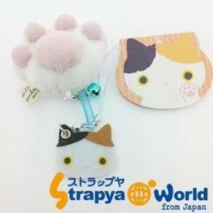San X Kutsushita Nyanko Cats Paw Cleaner Cell Phone Charm