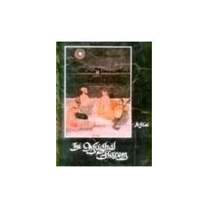 The Mughal Harem (9788185179032): K. Lal: Books