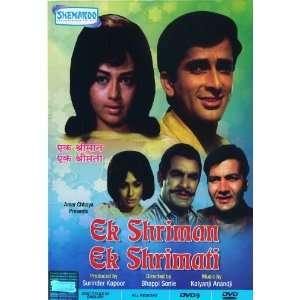 Ek Shriman Ek Shrimati Shashi Kapoor, Babita, Rajendra