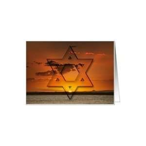 Star of David red gold sunset over water   Shalom at
