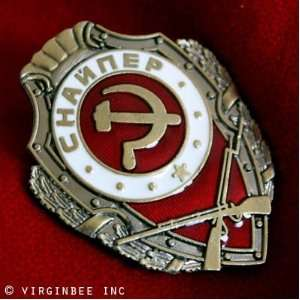 SOVIET SNIPER INSIGNIA RED ARMY WWII BADGE COMMUNIST HAMMER & SICKLE