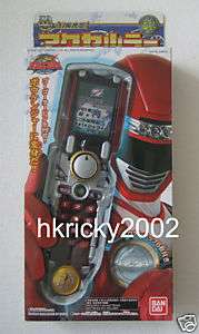 Bouken Cell Phone Power Rangers Operation Overdrive Tracker Morpher